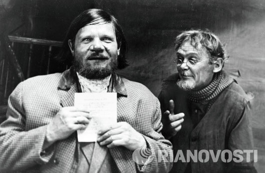 Михаил Пуговкин в художественном фильме Двенадцать стульев