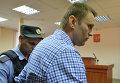 Алексей Навальный приговорен к пяти годам колонии