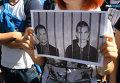 Акция в поддержку Дмитрия и Сергея Павличенко
