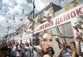 5 августа исполняется два года со дня ареста Юлии Тимошенко