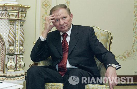 Президент Украины Леонид Кучма