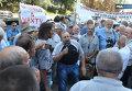 Шахтеры пикетировали здание Кабинета Министров