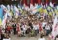 Акция оппозиции на День Независимости Украины