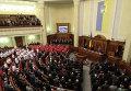 Выступление Януковича на открытии третьей сессии Рады