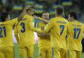 Футбол. Игроки сборной Украины