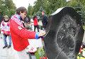 Мероприятия в память о трагедии ярославского Локомотива