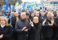 Акция, посвященная 69-летию освобождения Украины от фашизма