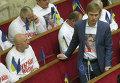 Депутаты Батькивщины на заседании Верховной Рады