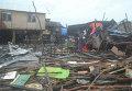 Последствия супертайфуна Йоланда на Филиппинах. Фото с места события