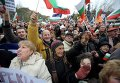 Десятки тысяч человек митингуют на улицах в Болгарии