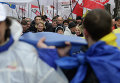 Акция оппозиции Вставай, Украина!