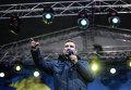 Виталий Кличко - митинг сторонников евроинтеграции Украины в Киеве