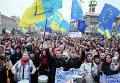 Студенты киевских ВУЗувов на Майдане Независимости