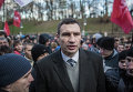 Виталий Кличко на акции протеста в Киеве