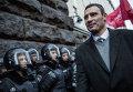 Виталий Кличко - пикет перед Кабинетом министров Украины
