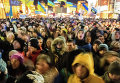 Ситуация в Украине в связи с вопросом евроинтеграции
