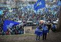 Митинг сторонников Партии регионов. Архивное фото