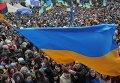 Участники митинга во Львове. Архивное фото