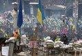 Во время Евромайдана. Архивное фото