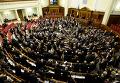 Заседание Верховной Рады, 16 января 2014 г.