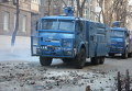 Водометы в центре Киева