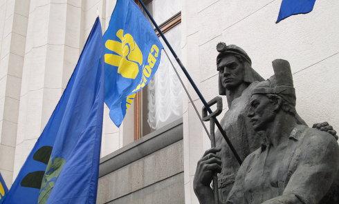 "Флаг ""Свободы"""