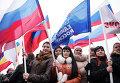 Митинг в поддержку русского населения в Украине. Архивное фото