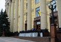Ситация в Харькове