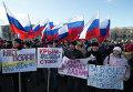 Митинг в поддержку русскоязычного населения Украины в Ярославле
