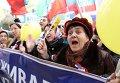 Митинги в поддержку соотечественников в Украине. Архивное фото