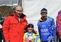Владимир Путин и Алена Юрковская (Украина)