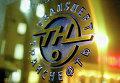 Логотип компании Транснефть