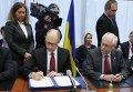 Украина и ЕС подписали поличасть ассоциации. Арсений Яценюк и Херман Ван Ромпей