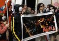 Антинатовский митинг. Архивное фото