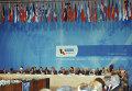 Заседание министров иностранных дел стран-членов ОБСЕ