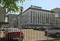 Здание головного офиса Газпромбанка