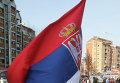 Сербский флаг. Архивное фото