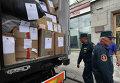 Отправления гуманитарной помощи МЧС РФ. Архивное фото