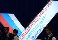 Общероссийский народный фронт. Архивное фото