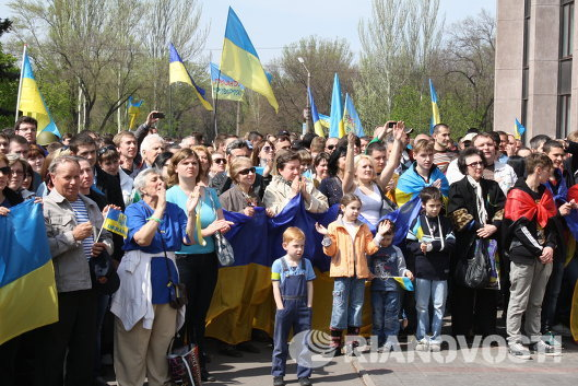Митинг в Кривом Роге за единство Украины