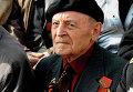 Ветеран на военном параде. Архивное фото