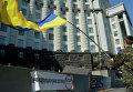 Акция Долой Крыс под Кабинетом Министров Украины