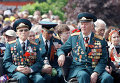 Ветераны войны. Архивное фото