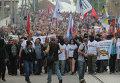 Сторонники федерализации в Донецке
