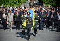 Мероприятия по случаю Дня Победы проходят в Киеве