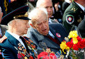 Ветераны в Днепре. Архивное фото