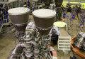 Ракетный двигатель РД-180 на НПО Энергомаш. Архивное фото