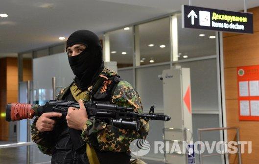 Захват аэропорта Донецка 26 мая