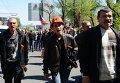 Марш шахтеров Донбасса. Архивное фото