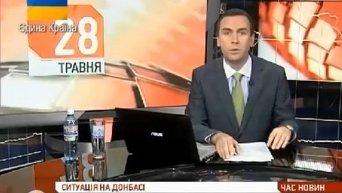 5-й канал о минометном обстреле Славянска